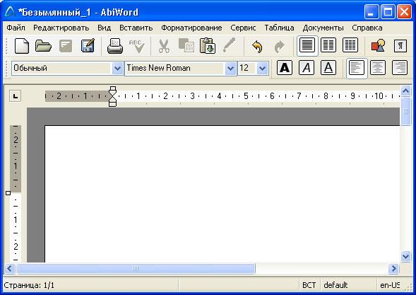 скачать программу для печатания документов
